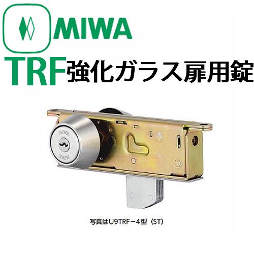 アイテムポストで買える「美和ロック,MIWA TRF 強化ガラス扉用錠」の画像です。価格は4,750円になります。