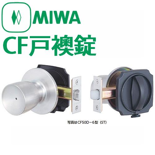 アイテムポストで買える「美和ロック,MIWA CF戸襖錠」の画像です。価格は2,500円になります。