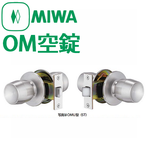 アイテムポストで買える「美和ロック,MIWA OM空錠」の画像です。価格は3,250円になります。