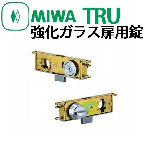 アイテムポストで買える「MIWA,美和ロック U9TRU強化ガラス扉用錠」の画像です。価格は7,600円になります。