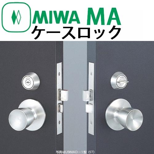 アイテムポストで買える「美和ロック,MIWA MAケースロック」の画像です。価格は4,000円になります。