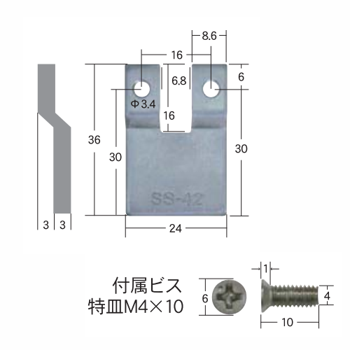 アイテムポストで買える「FUKI,フキ 段付金具、錠前フロント延長用 SS-42」の画像です。価格は108円になります。