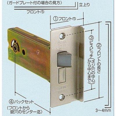 画像2: GB-50 GOAL,ゴール サムラッチ錠 三協アルミOEM商品