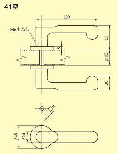 画像2: 美和ロック,MIWA LA用レバーハンドル41型
