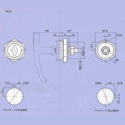 画像1: Geo Prince,ジョープリンス竹下 PH-20 丸型取り外しハンドル