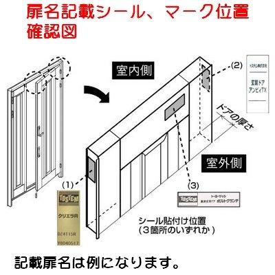 画像2: DDZZ1001 MIWA,美和ロック URシリンダー トステム用ゴールド色 2個同一