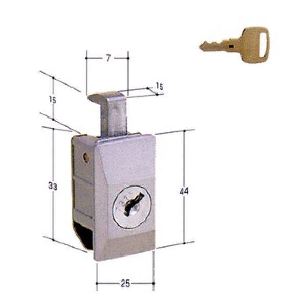 画像1: DK02の鍵交換 KR-24 (1)