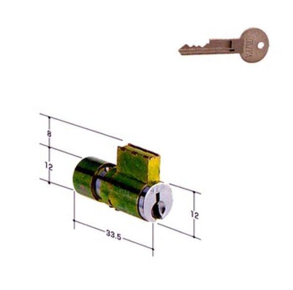 画像1: カーデックスVCL-1の鍵交換 KR-35 (1)