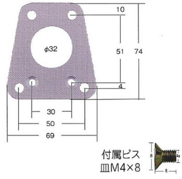 画像1: FUKI,フキ MIWA NDA用扉厚調整 SS-7 (1)