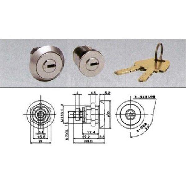 画像1: ALPHA,アルファ 産業用ロック シリンダー (1)