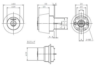 画像1: Kaba ace,カバエース 3250R 美和ロック,LSP,SWLSP,TE0 2個同一シリンダー