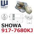 画像1: WEST,ウエスト リプレイス ショウワ,SHOWA917-7680KJ鍵交換用 (1)