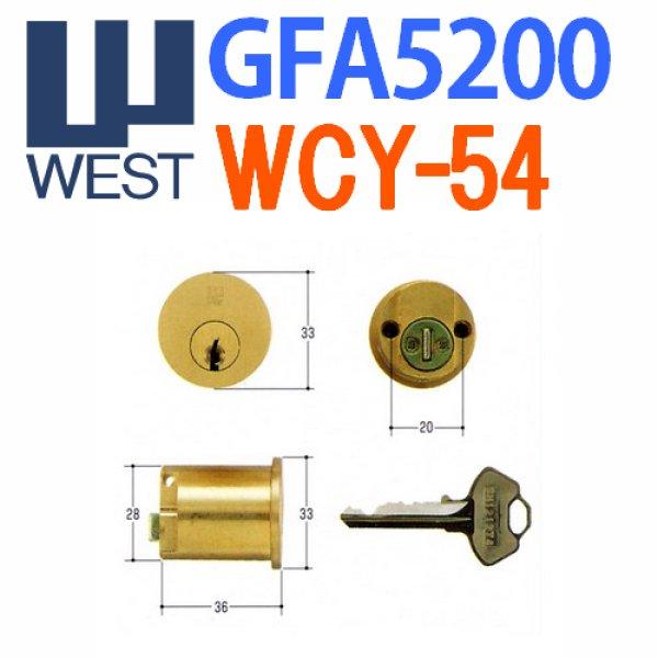画像1: WEST,ウエスト GFA5200ゴールド (1)