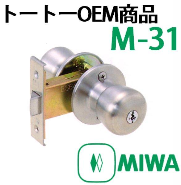 画像1: MIWA,美和ロック トートー 玉座 (1)