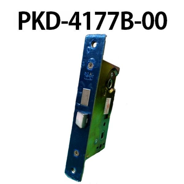 画像1: ロックケース PKD-4177B-00 三協アルミ  (1)
