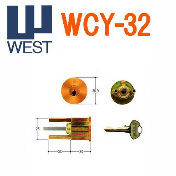 画像1: WEST,ウエスト G600ACグランドロック チューブラー錠 (1)