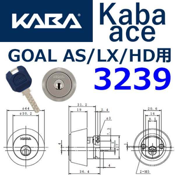 画像1: Kaba ace,カバエース 3239 GOAL,AS,LX,HD,LG交換用 (1)