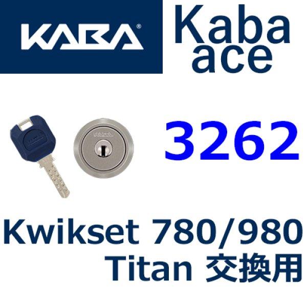 画像1: Kaba ace,カバエース 3262 Kwikset,780/980,Titan 交換用 (1)