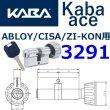 画像1: Kaba ace,カバエース 3291 ABLOY,CISA,ZI-KON 交換用 (1)