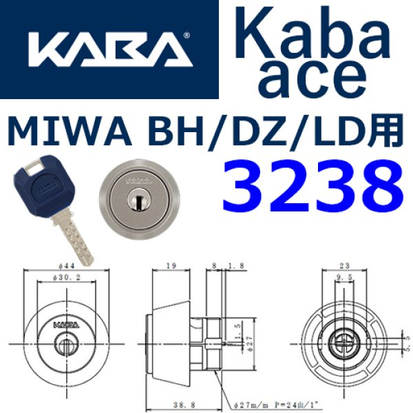画像1: Kaba ace,カバエース 3238  美和ロック,BH,LD,DZ交換用 (1)