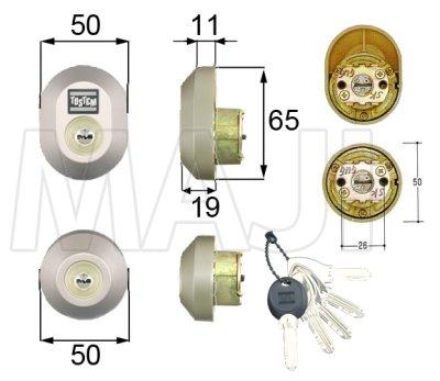 画像1: MCY-480 MIWA,美和ロック トステム用DN(PS)シリンダー
