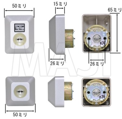 画像1: MCY-468 D5GZ1902 MIWA,美和ロック URシリンダー LIXIL,リクシル,TOSTEM,トステム