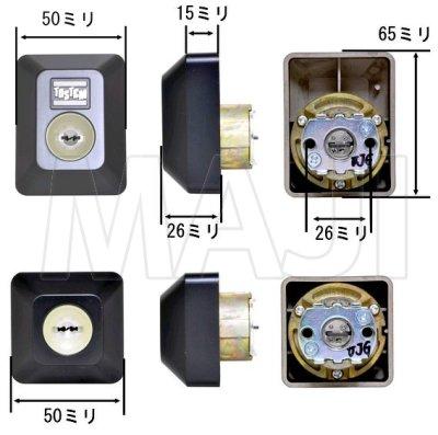 画像1: MCY-469 D5GZ1903 MIWA,美和ロック URシリンダー LIXIL,リクシル,TOSTEM,トステム