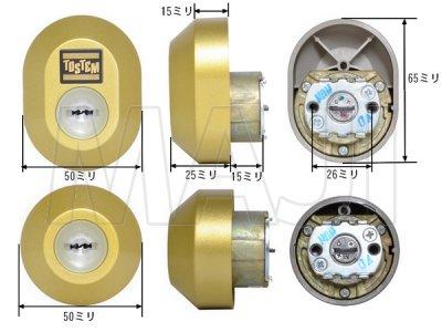 画像1: D5GZ1901 MIWA,美和ロック URシリンダー LIXIL,リクシル,TOSTEM,トステム
