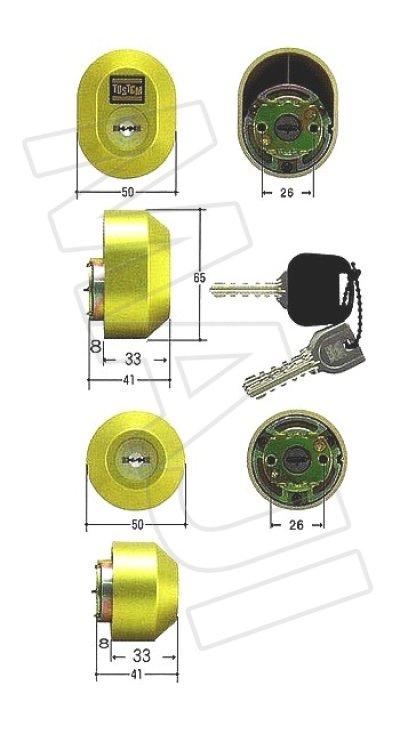 画像3: MCY-444 DDZZ1003 MIWA,美和ロック トステム用URシリンダー