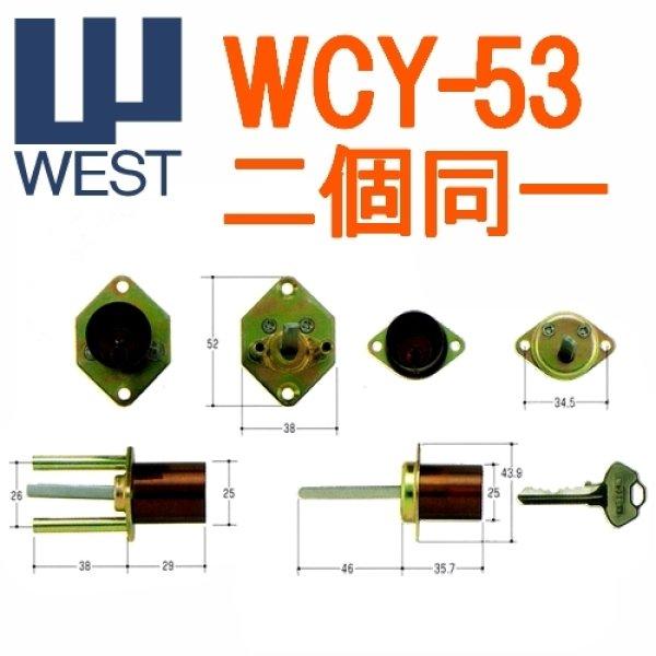 画像1: 2個同一 5552 + 5500 WEST,ウエスト YKKグロスターツイン用 YKK色 (1)
