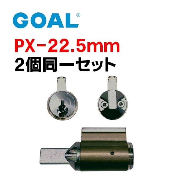画像1: GOAL,ゴール 6P-PX 22.5ミリ 2個同一 (1)