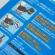 画像5: 1万円購入で無料 マイレット(Mylet)非常時トイレ処理セット 5回分1パック (5)
