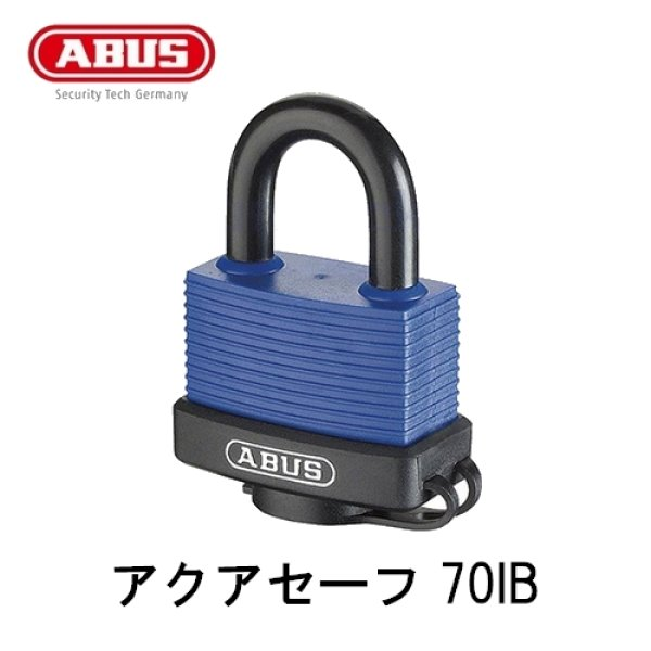 画像1: ABUS,アバス 南京錠 アクアセーフ 70IB/45 (1)