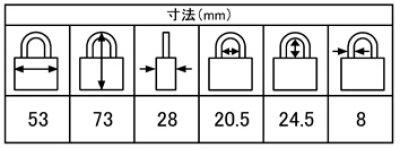 画像1: ABUS,アバス 南京錠 エクスペディション 70/45