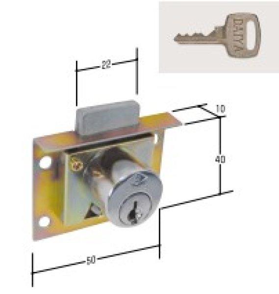 画像1: KR-100 KR-33の代用の鍵交換用 (1)