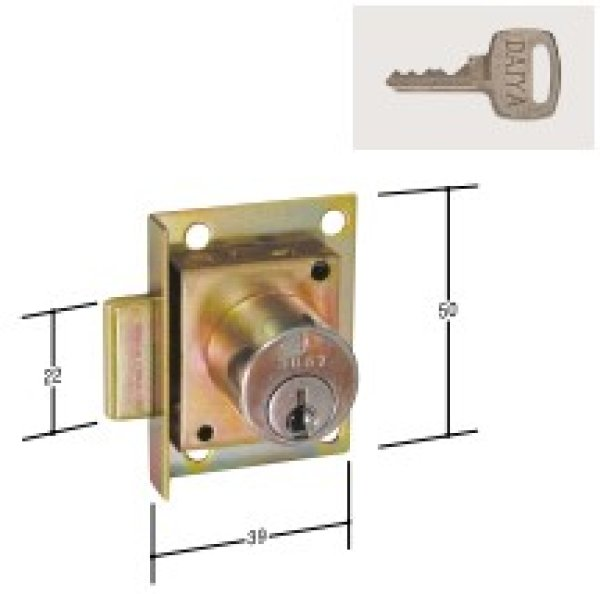 画像1: KR-99 KR-32の代用の鍵交換用 (1)