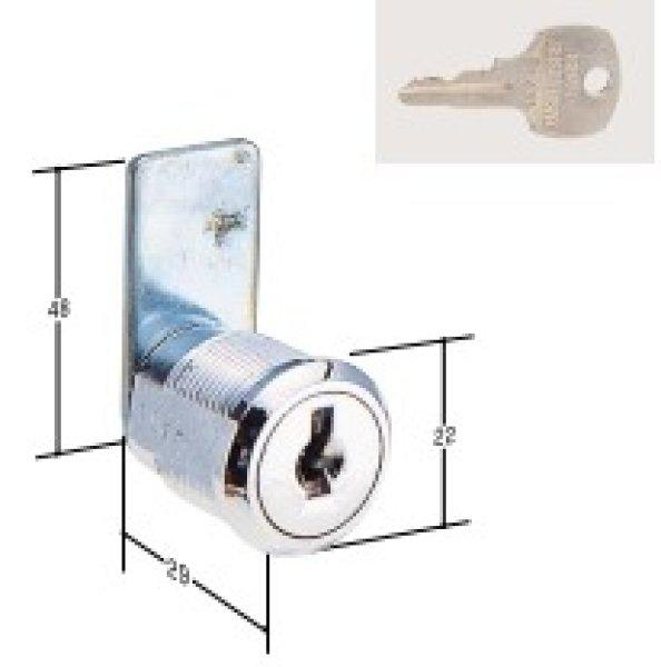 画像1: KR-102 AGEカムロック用の鍵交換用 (1)