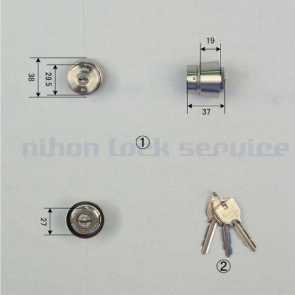 画像1: MIWA,美和ロック U9DNシリンダー (1)