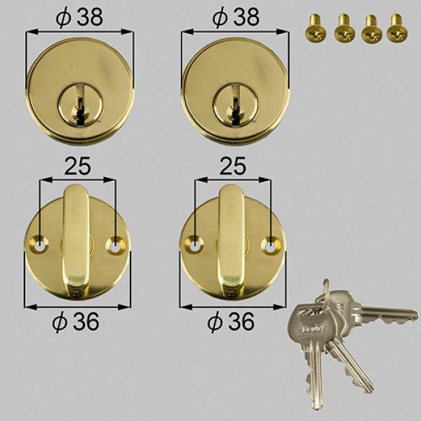 画像1: DCXZ001 TOSTEM,トステム ドア錠セット ベストピンシリンダ- (1)