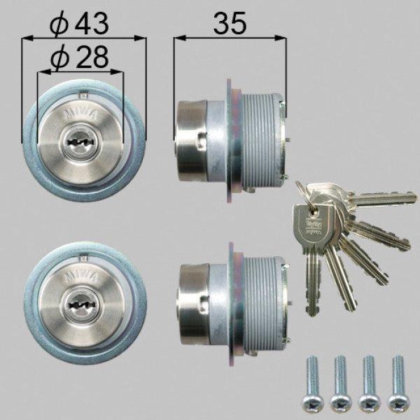 画像1: TOSTEM,トステム URシリンダー ドア錠セット 二個同一 DCZZ0002 (1)