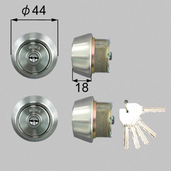 画像1: TOSTEM,トステム URシリンダー ドア錠セット 二個同一 DCZZ0005 (1)