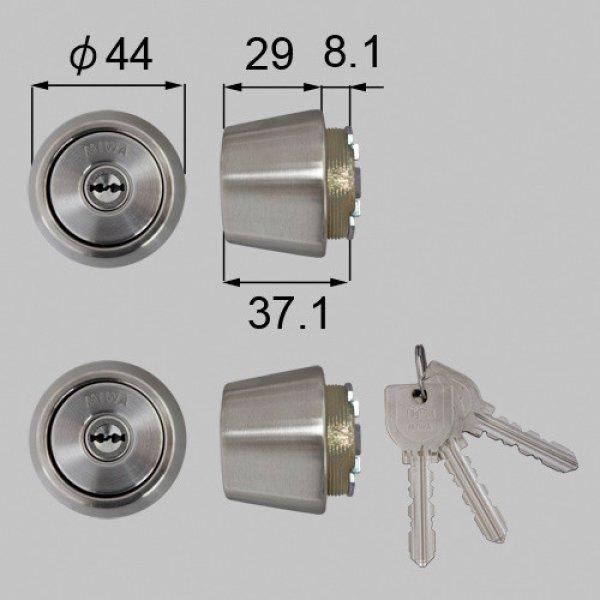 画像1: 美和ロック(MIWA) URシリンダー トステム用 Z-1201-DVAE (1)
