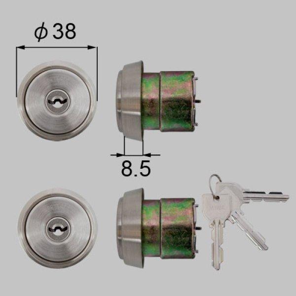 画像1: TOSTEM,トステム MIWA U9シリンダー ドア錠セット N2EZ0011 (1)