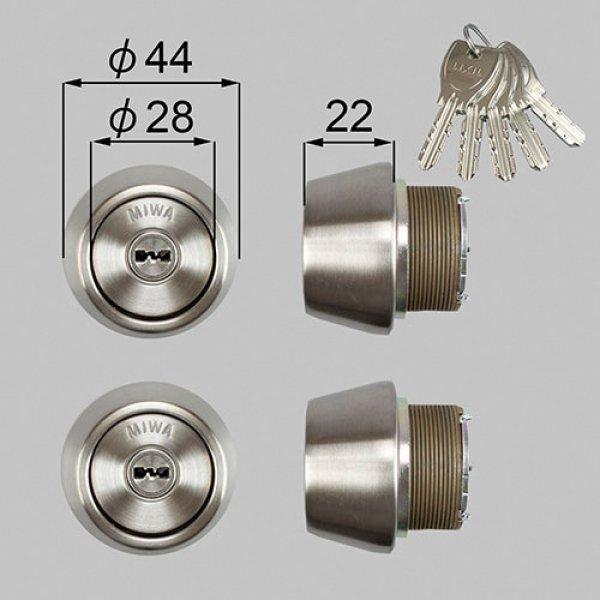 画像1: TOSTEM,トステム DNシリンダー ドア錠セット 二個同一 (1)