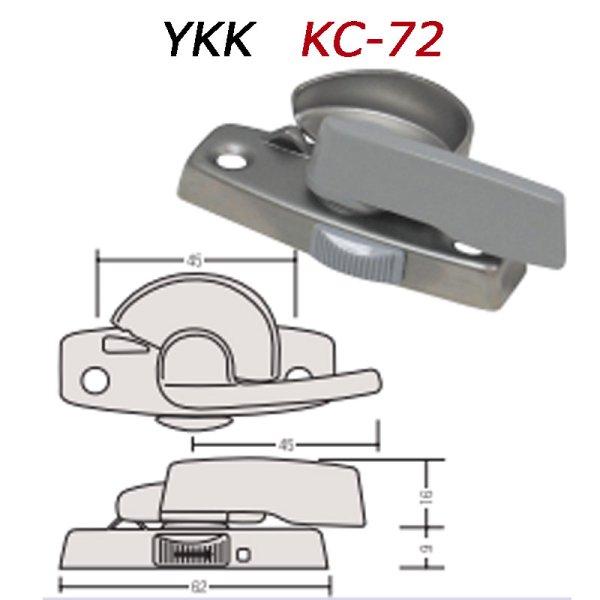 画像1: KC-72 YKK クレセント  (1)