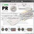 画像2: MIWA,美和ロック PR PG701,702 シリンダー (単品,2個同一) (2)