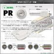 画像2: MIWA,美和ロック PR LSP(TE24)シリンダー(蓄光Jシリンダー) (2)