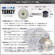 画像2: FUKI,フキ ティアキー TC-KB 2ヶ同一 MIWA 各種シリンダー(卵型)対応 ゴールド・シャイングレー色 30650657/30650957 (2)