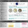 画像3: Kaba ace,カバエース 3258 MIWA GOAL 交換用 (3)