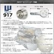 画像3: WEST,ウエスト リプレイス ショウワCL50,397鍵交換用 (3)